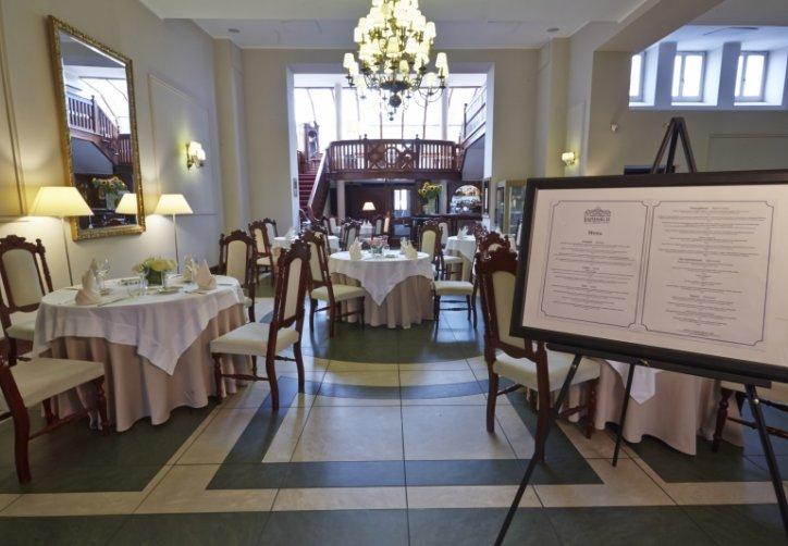 Hotel Konferencyjny Kujawsko Pomorskie